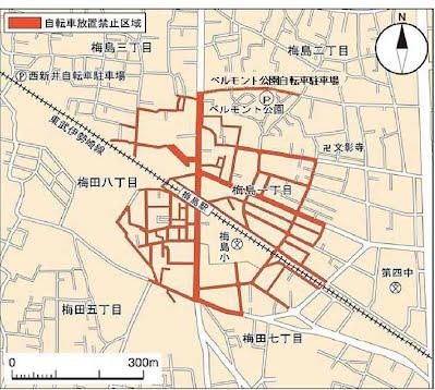 https://sites.google.com/a/sibazono.co.jp/adachi-jitensya/houchi-kinsi/umejima/%E6%A2%85%E5%B3%B6.JPG?attredirects=0